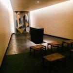 Meditation Room UN